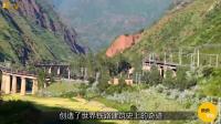 中国这条堪称神话的铁路, 曾被老外嘲笑, 竣工后他们哑口无言