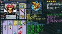 梦幻西游: 抗揍展示16段无级别加超级简易灵饰全号加召唤兽!