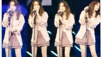 少女时代太妍赴台湾《I》引全场大合唱