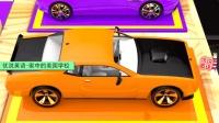 新美国英语启蒙 超级跑车染色池染色 家中的美国学校