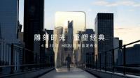 2018魅族15 系列新品发布会