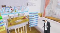 老白VR游戏体验: 爷们的待遇!