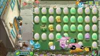 兔装巨人僵尸藏在奇趣蛋中想玩偷袭? 戴夫: 这也太明显了吧