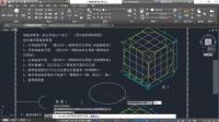01等轴测图-第1课-CAD等轴测图-CAD等轴测图