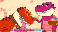 宝宝巴士启蒙音乐剧 侏罗纪恐龙乐园 霸王龙宴请腕龙剑龙三角龙吃糖果