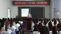 人教版六年级(下册)数学《解决问题》教授教师: 宋娜