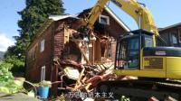 美国女子旅游回来后, 发现房子被拆了, 网友: 还是中国比较安全!