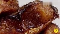 美食台上海熏鱼