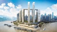 重庆霸气了! 这个耗资高达240亿的项目一旦建成, 将成为世界之最