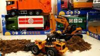 翻土车在施工, 施工员开心工作, 悠悠玩具城