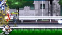 极速游戏解说 终极圆谷东映特摄动漫英雄, 奥特曼 高达 假面骑士