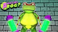魔哒搞笑滑稽蛙 探秘巨人蛙先祖遗迹的秘密