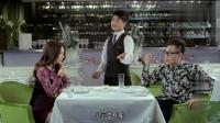 屌丝大鹏: 约会女朋友非要吃音乐蛋糕, 吃完直接想分手了!