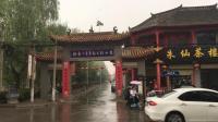 中原历史文化古镇-朱仙镇 这里有岳飞庙, 有古老木板年画制作!