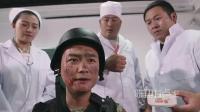 陈翔六点半: 这样的小手术不用麻药不就是锯个腿么