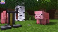 我的世界动画:森林野猪喝下药水变身苦力怕