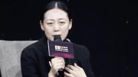 舞蹈名家沈培艺: 中国古典舞演员的局限性太大了法