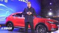 东风风光携百度打造首款智能轿跑型SUV-风光iX5
