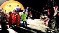 朝鲜发生严重交通事故 致中国游客重大伤亡