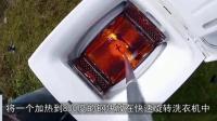 男子作死把把20斤烧红的钢块放进洗衣机中, 结果会怎样?
