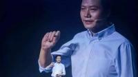 小米将逐步摆脱高通? 成为华为后, 又一家自研芯片的公司!