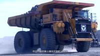 中国打造真正的工程巨兽! 重卡在它面前像玩具! 百公里3000升油耗!