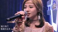 张韶涵冯提莫同台飙歌《欧若拉》, 你能猜出谁是谁?