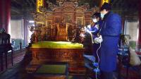 紫禁城里的龙椅, 上千年来没有一点变化! 到底是什么做的?