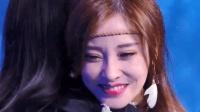 冯提莫与偶像同台喜极而泣, 张韶涵直夸她好可爱