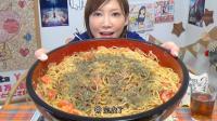 大胃王木下: 用美味的海苔酱料自制培根意大利面