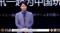 """""""友情的羁绊""""腾讯联手万代推出正版《火影忍者OL》手游"""