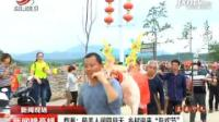 """婺源: 最美人间四月天 乡村迎来""""狂欢节"""""""