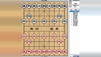 陈栋20160905讲解象甲李翰林vs谢靖左马盘河7象
