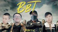 "BB Time第125期: TESTV公然用""外挂""吃鸡"