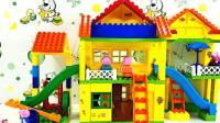积木建造小猪佩奇游乐园, 爸爸妈妈, 小猪佩奇和乔治他们在看什么呢? 小臭臭亲子游戏