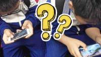 游戏是电子海洛因吗? 小学生这一席话足够让家长醒悟