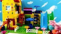 积木建造小猪佩奇游乐园, 小猪佩琪和弟弟乔治在吃午餐, 小臭臭亲子游戏