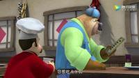 熊出没: 熊二初次下餐馆, 点个菜都能露馅