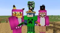 我的世界选美比赛, 评一评我们谁是冠军? 小宝趣玩Minecraft