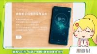 索尼Xperia XZ2国行开售 | 诺基亚X即将发布