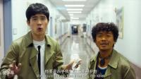 歡迎來到紐約-唐人街探案2王寶強劉昊然搞笑合輯
