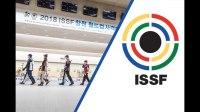 ISSF世界杯总决赛-10米气步枪混合团队赛