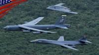 美国空军核威慑的中坚力量!B-2幽灵隐身战略轰炸机B-1B枪骑兵超音速可变后掠翼战略轰炸机B-52同温层堡垒超远程战略轰炸机