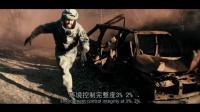 2018一部科幻片, 最强病毒入侵, 世界末日, 穿透力极强