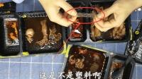 试吃三款麻辣小海鲜, 海兔子里面却有塑料一样的东西