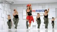 郑多燕减肥舞中文版全集01小红帽有氧操
