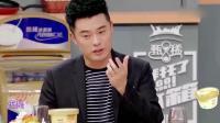 《拜托了冰箱》陈赫首谈前妻许婧, 陈赫: 我说, 算了吧