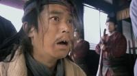 水浒传: 白胜赌博被发现, 一番酷刑下, 供认晁盖劫了生辰纲!