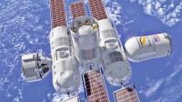 美国建太空酒店, 住一次要6千万, 一天能欣赏16次日出