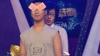 揭秘刘谦, 咸蛋超人魔术, 骗得观众一愣一愣的!